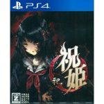Iwaihime Matsuri (祝姫 -祀-) Trophy Guide (PS4 and PS Vita)