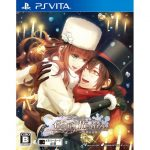 Code: Realize Shirogane no Kiseki (Code:Realize ~白銀の奇跡~ ) PS4 & Vita Trophy Guide