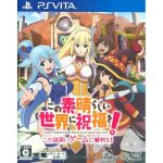 Kono Subarashii Sekai ni Shukufuku wo! Kono Yokubukai Game ni Shinpan Wo! (この素晴らしい世界に祝福を! この欲深いゲームに審判を!) Trophy Guide - PS4 and Vita