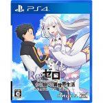 Re:Zero kara Hajimeru Isekai Seikatsu Death of Kiss (Re:ゼロから始める異世界生活 -DEATH OR KISS-) Trophy Guide - PS4 and Vita